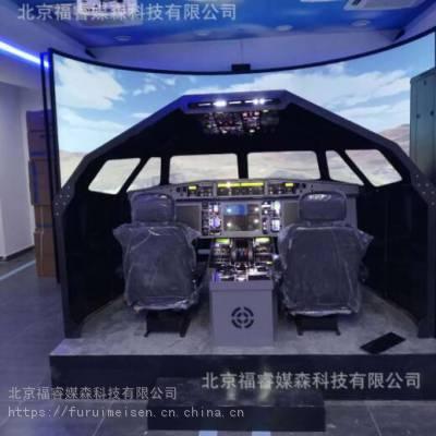 研学旅行基地 科技馆 环幕 飞机模型