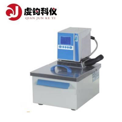 【上海虔钧】MPG-13A 加热恒温水浴锅 内外循环 广泛地适用于石油、化工、医药、生命科学等领域