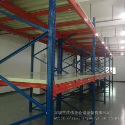 厂家定制重型仓储货架、大型仓库重型货架承重1吨2吨