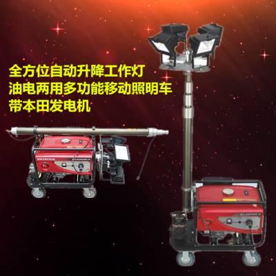 GAD506A***遥控泛光灯4.5米 移动照明车灯组4*500W