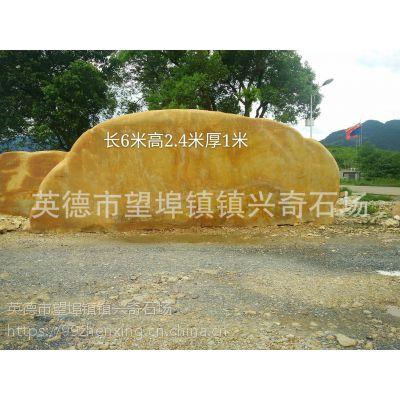 园林招牌石 批发大型景观黄蜡石 庭院摆件 河溪驳岸石 刻字招牌石