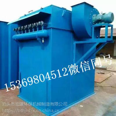 HD系列单机除尘器发货排放达到国家排放要求以下