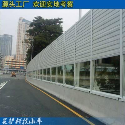 阳江铁路道路声屏障定做 高速公路隔音板 冷却塔吸音墙包安装 新意
