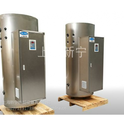 600升自动电热水器订购