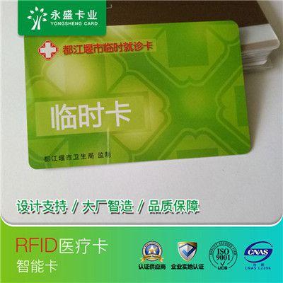 优质环保PVC卡制造商 【今晚吃鸡】 环保PVC卡 源头产地