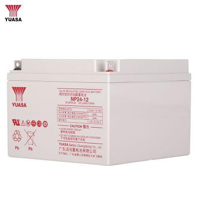 汤浅蓄电池12V24AH NP24-12汤浅12V24AH蓄电池 UPS/EPS设备蓄电池