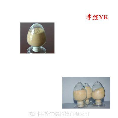 食品级甲基-D-甘露糖苷 优质甲基-D-甘露糖苷 甲基-D-甘露糖苷生产厂家
