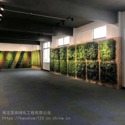仿真植物墙装饰室内阳台人造草皮绿植背景墙