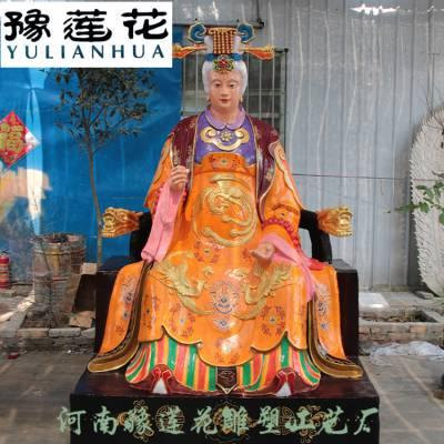 三圣母神像三圣公主神像华岳三娘娘神像华岳圣母神像河南豫莲花佛像雕塑厂