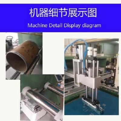 400S垃圾桶丝印机 东莞优远400丝网印刷机厂家直销