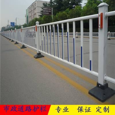 市政城市道路护栏/马路人行机车隔离防护道路护栏/美观大方