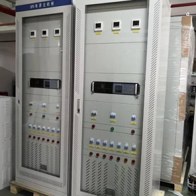 YXU-20KVA电力UPS电源厂家 粤兴20KVAUPS不间断电源柜