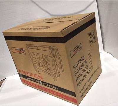 梁平区纸箱 诚信经营 重庆美康包装制品供应