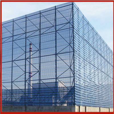 圆孔防风网制作厂家 兴来金属板 蓝色三峰抑尘网