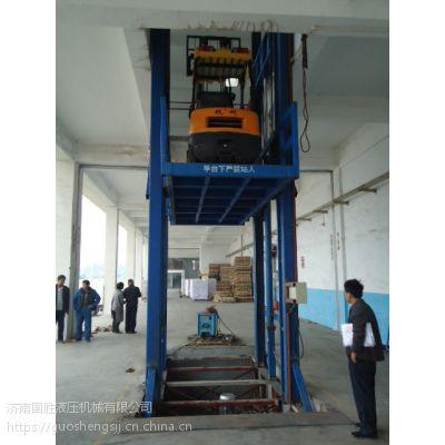 南京 厂家定做导轨链条式升降货梯小型仓库货物举升机液压载货升降平台 国胜机械制造