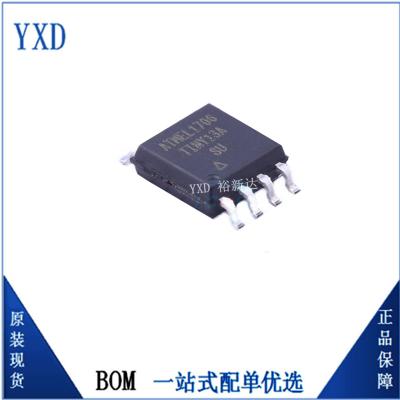 ATMEL爱特梅尔ATTINY13A-SU原装电子元器件IC 一站式配单