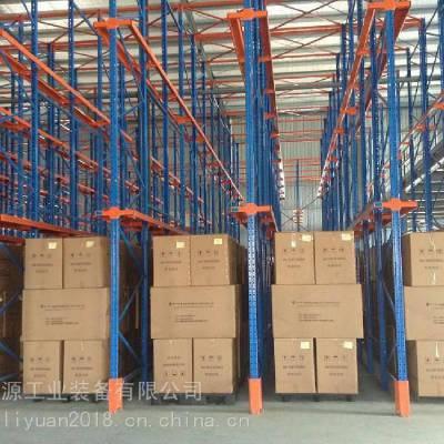 深圳市贯通货架 重型货架 贯通式货架 机器人焊接技术牢固可靠