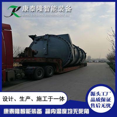 电加热硫化设备 立式硫化设备价格 小型硫化设备 康泰隆智能装备