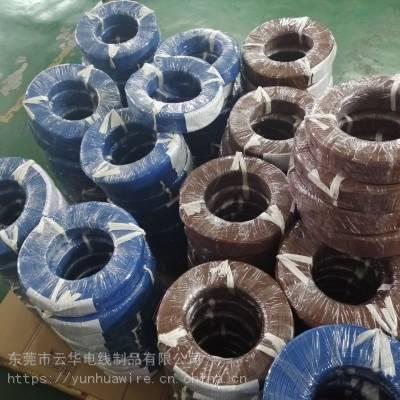 东莞铁氟龙厂家 UL1332耐高温电子线20/22/24/26awg各种现货