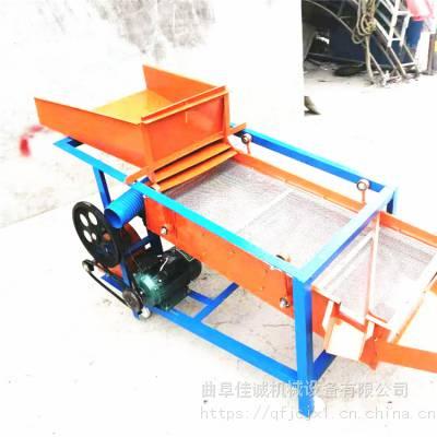 大型粮食去石除杂精选机双层震动芝麻筛选机小型黄豆清选机