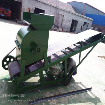 供供应锤式粉煤机 高效粉煤机 优质粉碎机移动式粉煤机厂家