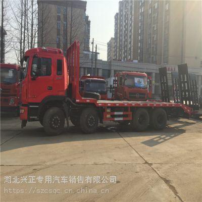 江淮k5单桥钩机平板车挖掘机运输车厂家
