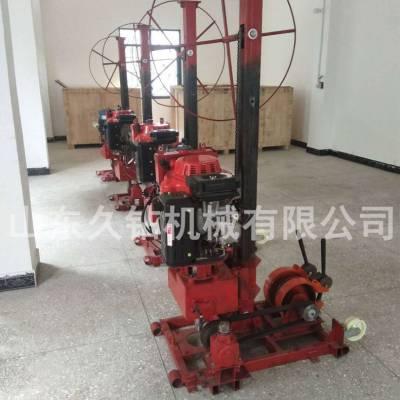 JZ-3多功能地质工程钻机轻便岩心取样钻机