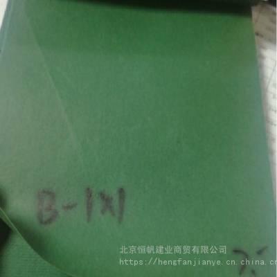 恒帆可定做雨布篷布_北京汽车防雨篷布厂家