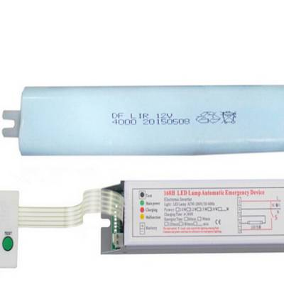 LED应急电源18W灯管专用应急照明装置消防3C+CE认证