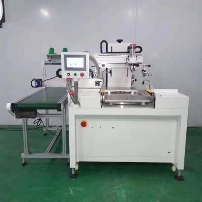 金华手机壳丝印机薄膜开关丝网印刷机遥控器外壳网印机定做加工