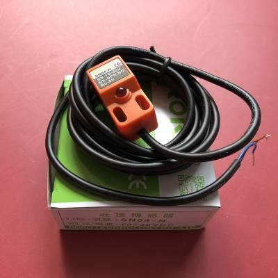 原装ROKO瑞科 SN04-N NPN常开金属接近开关三线24V感应开关传感器