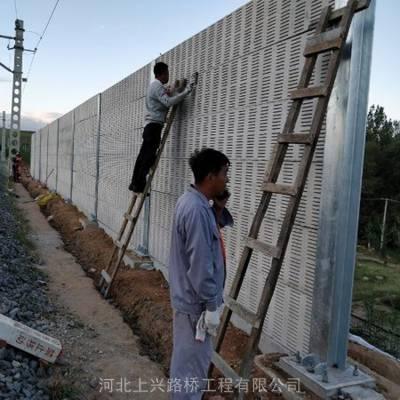 铁路公路隔音墙厂家定制销售高品质声屏障