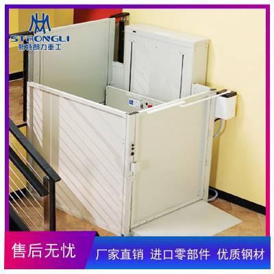 残疾人简易电梯 斜挂式升降电梯 液压无障碍升降机
