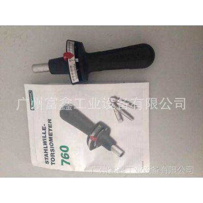 德国STAHLWILLE达威力工业级手动工具:扭矩螺丝刀TORSIOMETER760