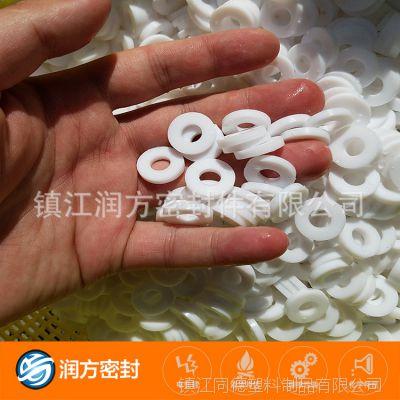 塑料王F4小型模压垫片圈 规格可以定制 全自动机器智能制作