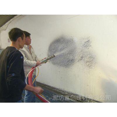 交通枢纽无机纤维喷涂供应 墙体保温 会议厅无机纤维喷涂施工ga