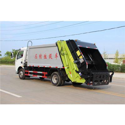 5吨左右的垃圾车多少钱 压缩环卫车