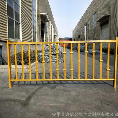 城市道路中间隔离围栏人行道隔离护栏机动车隔离栏杆厂家直销