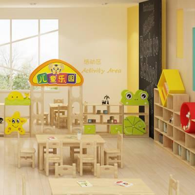 幼儿园实木家具,生态板,儿童玩具柜,收纳置物区角柜-绿森堡厂家直销