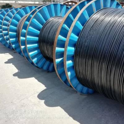 新疆电缆厂博乐电线电缆销售处