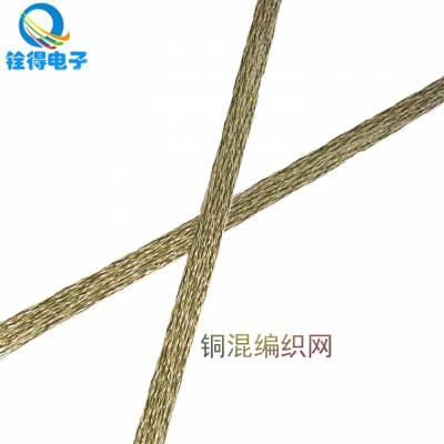 铨得供应 单层铜丝混编织线 工艺发夹用编织线 个别特殊可定制打样