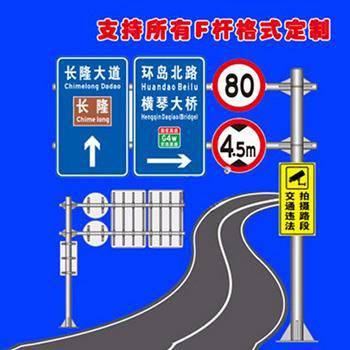 百色交通标识标牌制作厂家-公路标示牌-交通设施标牌制作价格实惠