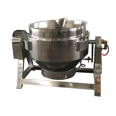 电磁加热夹层锅 带搅拌炒锅 蒸煮锅