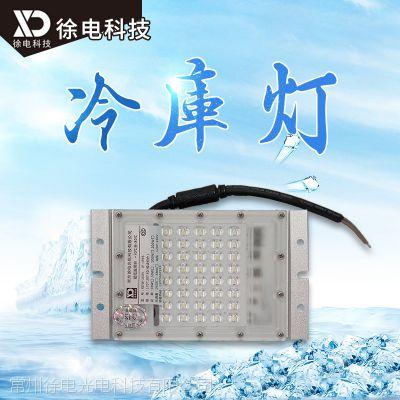 厂家直销LED超低温冷库灯 120W高亮度冷库专用 压铸铝+PC