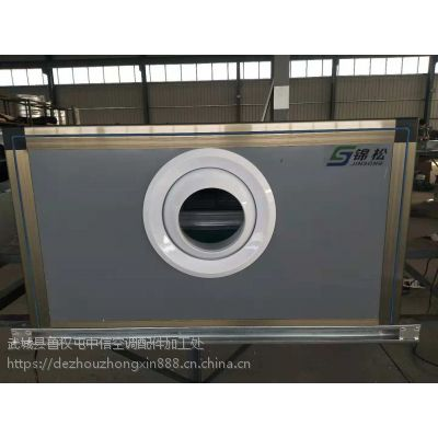 山东锦松/中信空调机组供应商