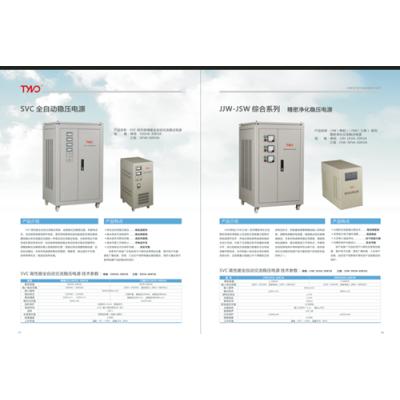 高柜子UPS电源-台诺电子(在线咨询)-UPS电源