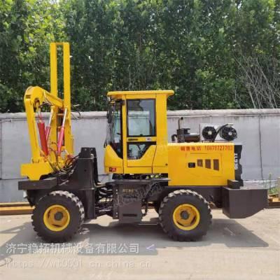 供应装载式护栏打拔钻一体机公路护栏立杆打桩机