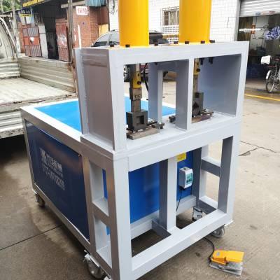 欣茂机械厂家直销 液压冲孔机 管材切断机 液压坡口机