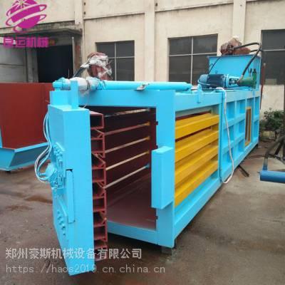 豪斯生产300型打包机,液压打包机,金属打包机,塑料打包机