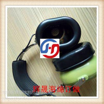 高周波热压吸塑成型硅胶航空耳机皮耳套吸音海绵